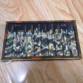 中国徽墨(徽州承文堂 胡开文制造)共十块