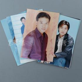 伍佰、谢霆锋、巫启贤等著名影星照片一组 十五张带三枚封 HXTX317259