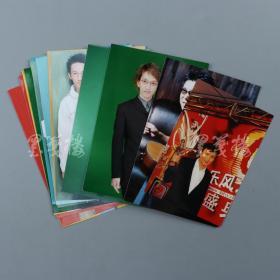 张信哲、林志炫、姜育恒等 著名影星照片一组二十六张 带三枚封 HXTX317260