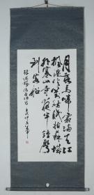 日本回流:著名书法家、武汉书协主席 万军 1982作 书法作品《枫桥夜拍》一幅(纸本立轴,画心约6.7平尺,钤印:长庚所书)HXTX316989