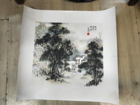 著名书画家 ~  陈亚来 山水 一幅  尺寸42.5——46厘米  【 保 真 】