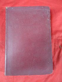 民国外文精装本《书名不祥》1917年,1厚册全,大32开,453页,品好如图。