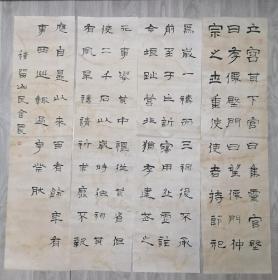 杨州八怪之首金农款书法四条屏,135X34X4。