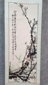 28802    (转店铺)回流的 著名的当代画家(张精来)手绘梅竹