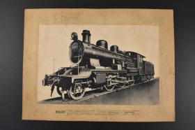 (丙5996)日本《蒸汽机关车》1张 日本蒸汽机车 8620型 黑白老照片 下方有日文简介 铁路,作为人类20世纪最伟大的发明之一,可以说它改变了人类的生活形态,深远地影响了人类的历史进程。蒸汽机车曾是日本发展的原动力,日本铁路史是微缩的日本现代化史。画心尺寸29*19.2cm