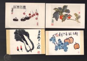 早期中国出版界的图书订阅卡4件,封面为潘天寿、齐白石国画图案,详见图片
