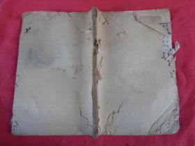明刻本《广事类赋》明,1厚册(卷27---30),大开本,品好如图。