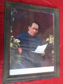 50年代,毛主席像,带木框,长42cm31cm,厚2cm,重近3斤,品好如图。