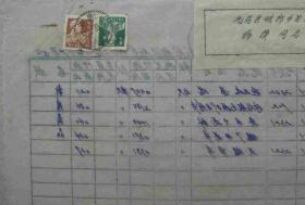 贴普8矿工、空军各一,实寄文件