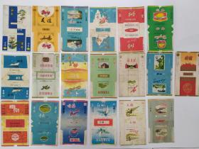 劲松团结南京等老烟标一共十九张打包一起卖还快递包邮