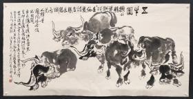 中国美院国画系教授,中国美术家协会会员【周沧米】五牛图