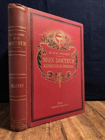 【1907年外文大开古董书·约16开·三面彩波纹】《植物图鉴》少见