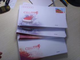 中国梦1.20元天安门邮票邮资封--90张合拍