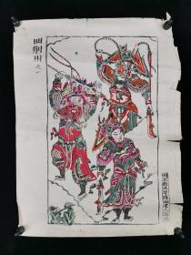 """木版年画 """"回荆州之一""""一幅(尺寸:35.5*27cm)HXTX317970"""