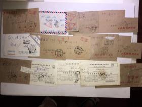 80年代免费军邮戳等挂号信封15件