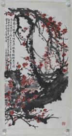 著名海派画家、上海虹口书画院名誉院长、国家一级美术师 杨列章 辛酉年(1981) 水墨画作品《红梅报春》一幅(纸本托片,画心约3.9平尺,钤印:山左杨峡、天趣)HXTX317758