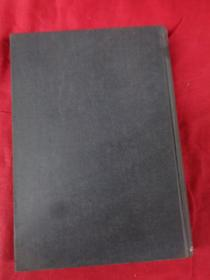 民国精装本《复素绩分法》民国,1册全,品好如图。