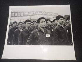 新闻照片:热烈庆祝华国锋同志任中央主席
