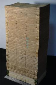 清 和本《史记评林 》130巻50册全。【品相好】