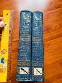 哈佛图书馆藏书。1963,The world of the past. 世界的过去 无划痕. 精装。书籍刷金。有藏书票