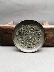 铜盘子一个