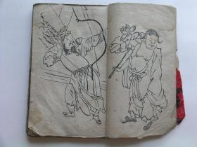 晚清、民国期间民俗画家大荣的绣像画手绘底稿,共计100叶、200幅,全一册。画得精彩、生动。