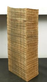 清咸丰精刻本【纲鉴易知录】原装33厚册。《纲鉴易知录》是清代学者吴乘权编辑的史书。该书是一部记载从传说时代至明末历史的纲目体通史。《纲鉴易知录》恰是一部古史精华的荟萃。它简明扼要,通俗易知,,是毛主席读的第一本中国通史著作,毛主席热爱和推荐此书