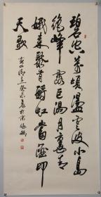【张飚】著名书法家 曾任中国书法家协会第四届驻会副主席 书法