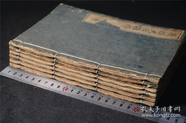 明治43年《新撰大匠雏形大全(6册全)》 日本宫殿等 建筑木工技术参数书 ,全是 木工图,和刻本,木刻版画