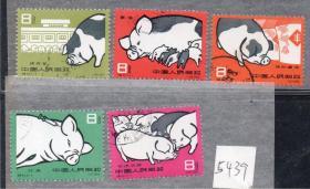 (5439)特40养猪5全