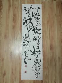 书法草书一张,100*26厘米,钢劲有力书写流畅,笔法真是不错,内带钤印两枚