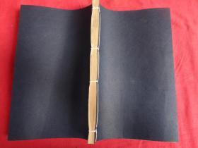 明版画刻本《图像本草蒙鉴》明,全图,1厚册(卷3),大开本,品好如图。