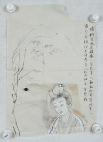 【谢-闲-鸥、谢-采-琴父女旧藏】海上画坛名家谢闲鸥之女、海派女画家 谢采琴 1962年 画稿《仕女半身像》一幅(纸本软片,约1.5平尺)HXTX318206