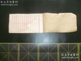 民国老帐(簿)本子(空白),共24个筒子页(48面)