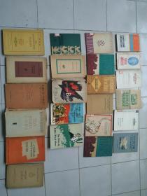 23本老旧外文书合拍,外文原版书,实物拍摄,如图!低价拍卖售出不退!