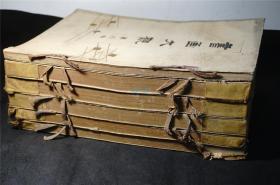 1921年,珂罗版 ████《书画大观】(6册全)》 大8开本(37.5*25.6),弘法大师 橘逸势 等名家作品.美术纸精印( 日本书画名家按时间排 日本出版