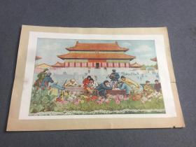 2文革时期宣传画26×18厘米