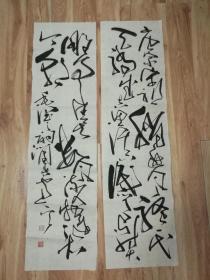 书法草书2幅,97*26厘米,钢劲有力书写流畅,笔法真是不错,内带钤印两枚