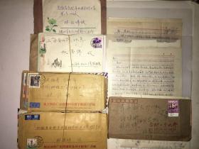 1979年广东省高考理科状元林德炜在校期间(79-84年)往来信件一批63件 【本人3件;父22件;兄20件;姑2件;同学16件。反映了那个百废待兴的特殊时期,从此国家开始重视知识、人才,改革开放使国家走上了繁荣富强的道路。】
