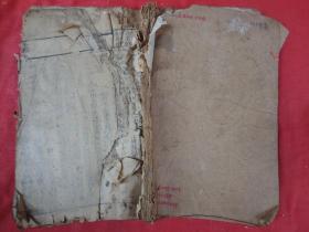 中医木刻本《本草备要》清,1厚册,大开本,品如图。