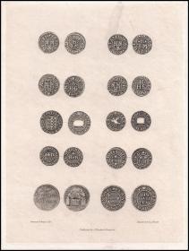 1822年铜版画《古罗马钱币》,28.7×20.5cm