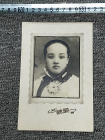 民国老照片:旗袍着装少女头像,留念【10 x 7.5cm】 品如实图!