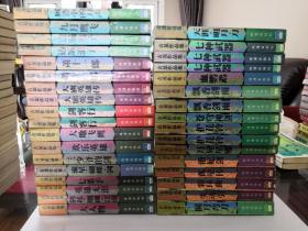 【古龙作品集34册(珠海出版社)】200926