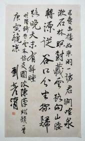 【刘彦湖】书法