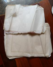 二战侵华日军空白信纸,稿纸,老书写纸
