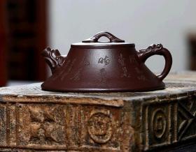 宜兴名家吴文彩紫砂壶手工原矿紫泥龙呈如意壶 150毫升 9孔出水