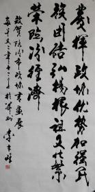 【李才旺】中共山西省委宣传部副部长、省文联党组书记,省书法家协会主席。书法