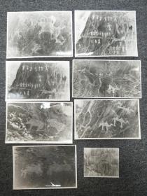 早期老照片:考古化石、象形文字照片等   大幅照【23.5 x 15cm】 品如实图!