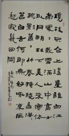 【尹承志】曾任江西省文史馆馆员、著名书画家、江西省书协顾问 书法