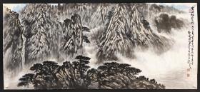 中国美术家协会会员、天津美术家协会常务理事【吕云所】山水